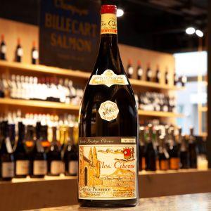 Clos Cibonne Cuvée Prestige Olivier 2015 Magnum