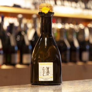 Vinaigre de Muscat 25cl La Guinelle